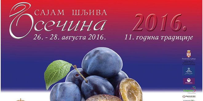 САЈАМ ШЉИВА ОСЕЧИНА 2016. ПРОГРАМ