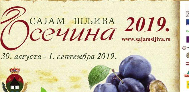 САЈАМ ШЉИВА ОСЕЧИНА 2019