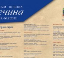 SAJAM ŠLJIVA OSEČINA 2015. PROGRAM